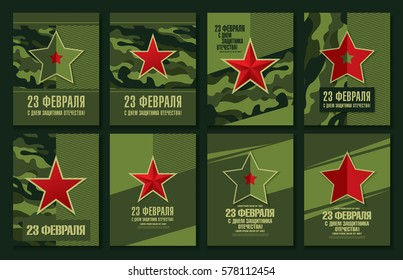 Set of banners. Translation Russian inscriptions: 23 th of February. The Day of Defender of the Fatherland