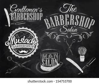 Set of barbershop elements, scissors, shaving brush, razor, cylinder, in retro style drawing with chalk on chalkboard background.