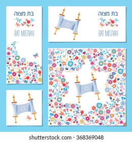 Set of Bat Mitzvah invitation cards with torah scroll and floral ornament. Template. Vector illustration