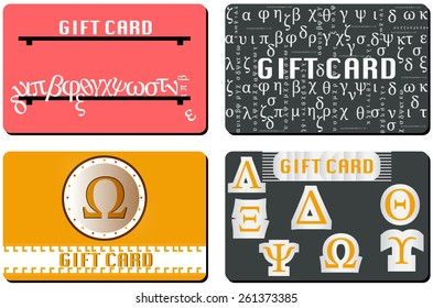 Set of beautiful card or invitation with greek symbols. Vector