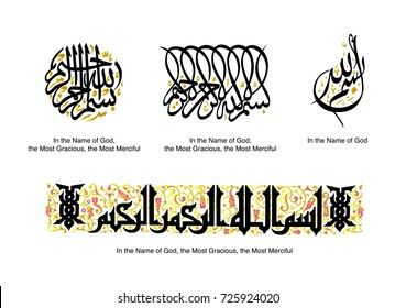 Set of Bismillah written in Islamic Arabic Calligraphy in Black & Gold - Meaning in the Name of God, the most Gracious, the most Merciful - Vector Illustration