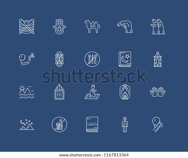 Set Black 20 Linear Icons Such Stock Vector (Royalty Free