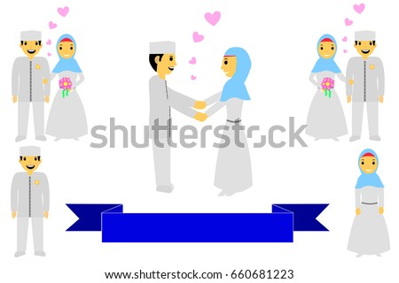 Set Bride Couple Muslim Muslimah Islam Stock Vector Royalty Free