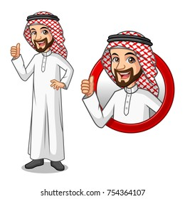Set of businessman Saudi Arab man cartoon character design, inside the circle logo concept with showing like, ok, good job, satisfied sign gesture with his thumbs up, isolated against white background