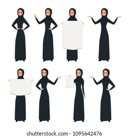 Set of Cartoon Arab woman character design with hijab. Smiling girl in hijab presenting something with different poses. Young Moslem businesswoman wearing scarf.Vector illustration isolated from white