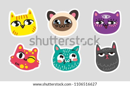 Set Cat Emoji Dotted Lines On Stock Vector Royalty Free 1106516627