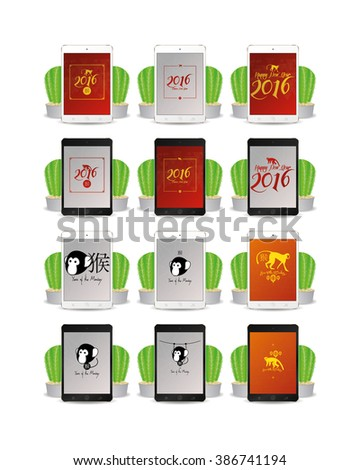 set of cellphones with chinese new year screensavers