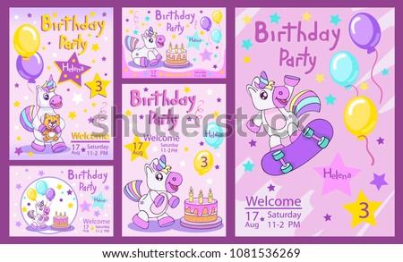 Set Children Birthday Party Invitation Card Image Vectorielle De