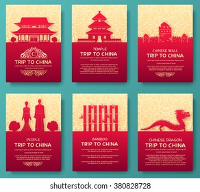 Set of China country ornament illustration concept. Art traditional, poster, book, abstract, ottoman motifs, element. Vector decorative ethnic greeting card or invitation  design background.