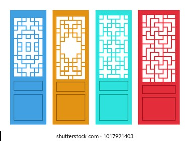 Set of Chinese door in flat style, vector design
