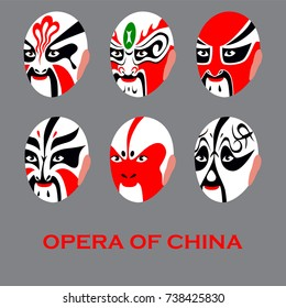 Set of Chinese facial make-up in opera. Vector illustration.