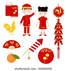 Set of Chinese flat icons. Set include girl, boy, lantern, rooster and other elements. Vector illustration.