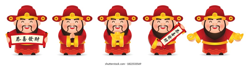 Set of Chinese God of Wealth in different pose. Chinese New Year Vector Illustration (Translation: Wishing You Enlarge Your Wealth)