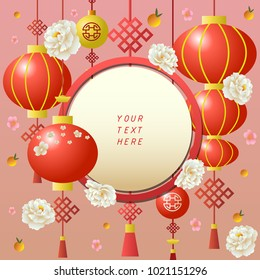 set of Chinese lantern hanging,Chinese new year,vector illustration for invitation,greeting card or commercial,flowers and fruits,space for text