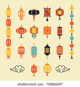 Set of chinese lanterns. Different lanterns for decoration, greeting card, packaging.
