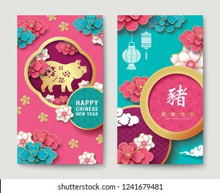 Set of Chinese new year 2019 greeting cards with traditional chinese zodiac pig year paper art and pattern elements. Chinese translation: pig