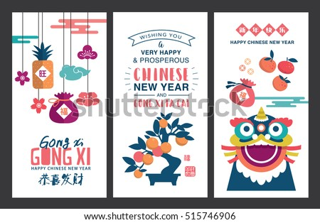 set of chinese new year card chinese wording translation left prosperous blessing
