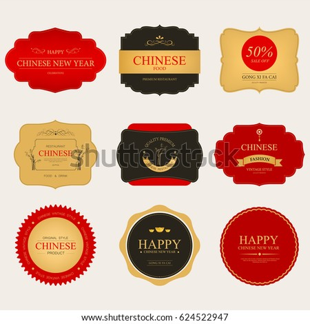 set of chinese new year design elements chinese label illustration vector of vintage style
