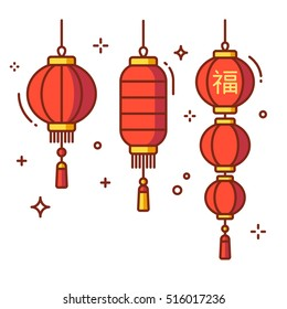 "Set of Chinese New Year lanterns, round and cylinder shape. Traditional red paper lanterns with Chinese hieroglyph ""Luck"". Flat vector style illustration."