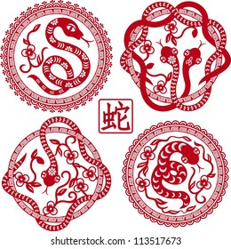 set of Chinese styled snakes as symbol of year of 2013 with character snake