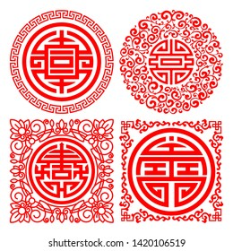 Set of Chinese traditional auspicious symbols decorated by rounded and square frames with ornament. The symbols is the meaning : Good fortune, longevity, good health. Vector illustration.