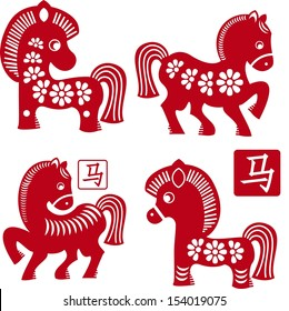 set of Chinese traditional horses as symbol of year 2014 red isolated on white