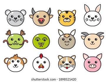 set chinese zodiac face mascot collection