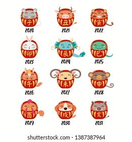 Set of Chinese zodiac signs daruma dolls with zodiac animal names characters. Isolated objects on white background. Hand drawn vector illustration. Design concept holiday banner, decorative element.