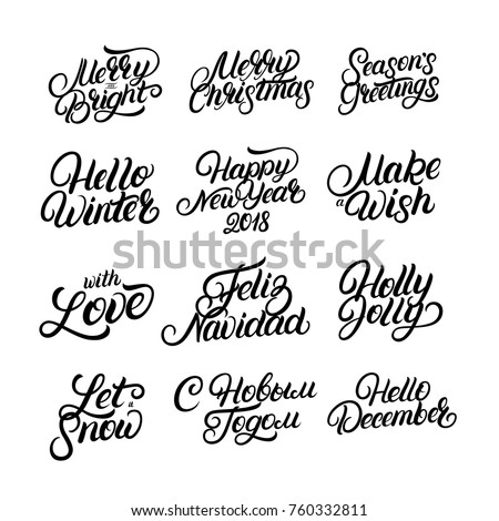 Set Christmas Happy New Year 2018 Stock Vector (Royalty Free ...