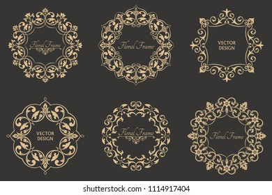 Set of circular baroque patterns. Round floral ornaments. Vintage frames. Greeting card. Wedding invitation. Retro style. Vector logo template, labels and badges
