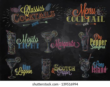 Set of cocktail menu, mojito, margarita, blue lagoon, long island in vintage style drawing with colored chalk on   blackboard.