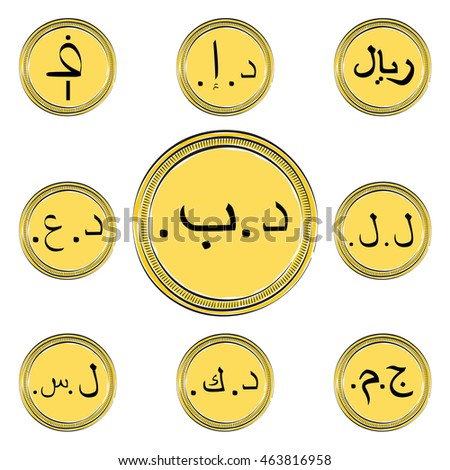 Set Coins Symbols 9 South West Asia Stock Vector Royalty Free