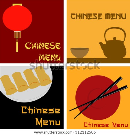 set colored chinese menu designs text stock vector royalty free