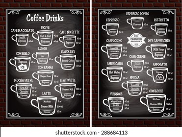 A set of cups with different coffee drinks for restaurant menu