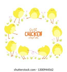 Set of cute cartoon baby chickens. Vector illustration