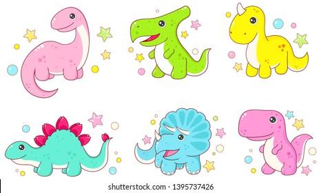 Set of cute dinos - stegosaurus, tyrannosaurus, triceratops, brontosaurus in kawaii style. EPS8