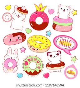 Set of cute donut icons in kawaii style with smiling face and pink cheeks for sweet design. Sticker with inscription I love donuts and Be happy. Bunny, polar bear, shiny heart and star. EPS8