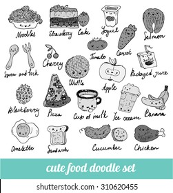 set of cute food doodles. sketches of pizza, noodles, waffles, ice cream, carrots, salmon, cake, fruit, cutlery, packaging juice, fried egg. Black and white menu
