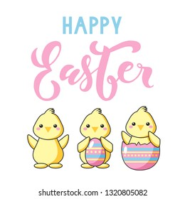 Set of cute kawaii Easter chicks with lettering. Beautiful Kawaii Happy Easter vector illustration for greeting card/poster/sticker.