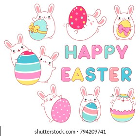 "Set of cute rabbits with Easter eggs. Funny, happy, laughing, playing,  running, with balloon, with friend. Inscription ""Happy Easter"". EPS8"