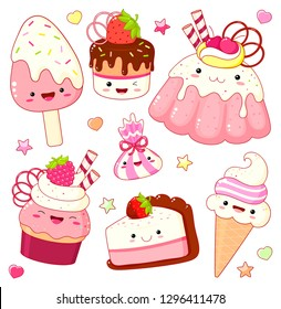 Set of cute sweet icons in kawaii style with smiling face and pink cheeks for sweet design. Ice cream, candy, cake, cupcake. EPS8