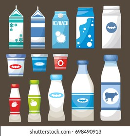 Set of dairy products. Milk, yogurt, cottage cheese. Vector