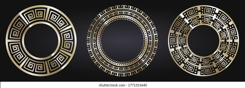 Set of decorative openwork round frames with gold abstract floral pattern. Circular ornament. Elegant elements for design. Vector.