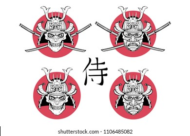 Set of different elements of samurai design - samurai mask, helmet, Japanese sword, katana sword, Chinese dragon and skull. Mask of a samurai warrior with a sword. Vector graphics to design.