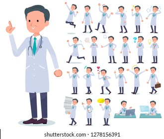 A set of doctor man with who express various emotions.There are actions related to workplaces and personal computers.It's vector art so it's easy to edit.
