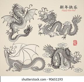 Set of Dragons. Vector illustration.