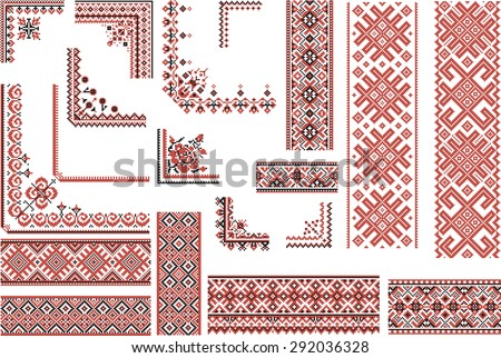 Set Editable Ethnic Patterns Embroidery Stitch Stock Vector Royalty
