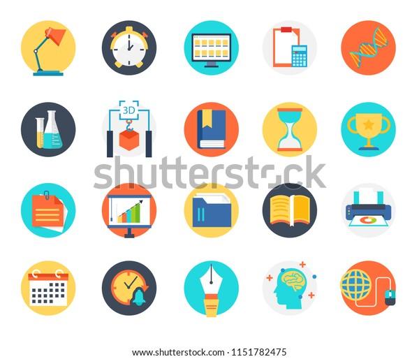 Set Education Icon School Graduated Book Stock Vector
