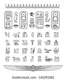 Set of egyptian decorative symbols
