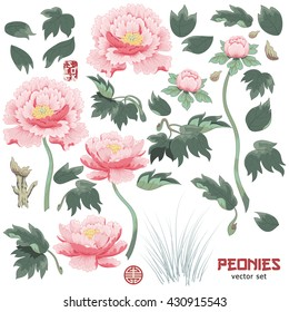 Set of elements of  peony flower, leaves and grass to create designs. Vector illustration imitates traditional Chinese ink painting.